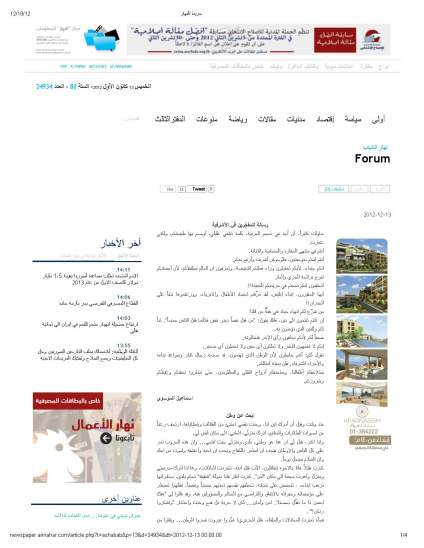 أبحث_عن_وطن_page_1